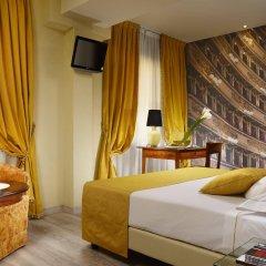 Hotel Pierre Milano комната для гостей фото 2