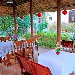 Отель Countryside Garden Homestay Хойан питание фото 3