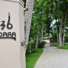 Отель Gedara Resort