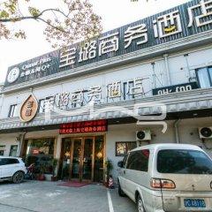 Отель Baolu Business Hotel (Shanghai Pudong Airport) Китай, Шанхай - отзывы, цены и фото номеров - забронировать отель Baolu Business Hotel (Shanghai Pudong Airport) онлайн городской автобус