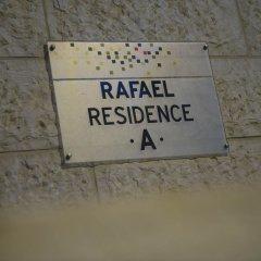 Rafael Residence Израиль, Иерусалим - отзывы, цены и фото номеров - забронировать отель Rafael Residence онлайн ванная фото 2