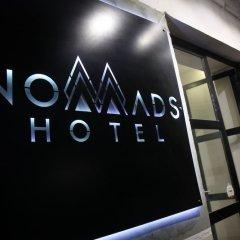 Отель Nomads Hostel Иордания, Амман - отзывы, цены и фото номеров - забронировать отель Nomads Hostel онлайн городской автобус