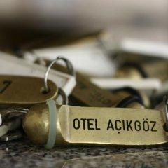 Acikgoz Hotel Турция, Эдирне - отзывы, цены и фото номеров - забронировать отель Acikgoz Hotel онлайн городской автобус