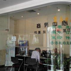 Отель Orient Sunseed Hotel Китай, Шэньчжэнь - отзывы, цены и фото номеров - забронировать отель Orient Sunseed Hotel онлайн гостиничный бар