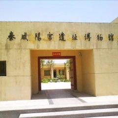 Отель Xinhang Business Hotel Xi'an Китай, Сяньян - отзывы, цены и фото номеров - забронировать отель Xinhang Business Hotel Xi'an онлайн интерьер отеля