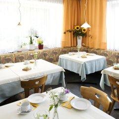 Отель Mittendorf Klimaresidence Сцена питание