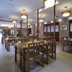 Mahayana OCT Boutique Hotel Shenzhen питание фото 3
