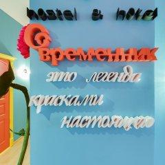 Гостиница Жилое помещение Современник