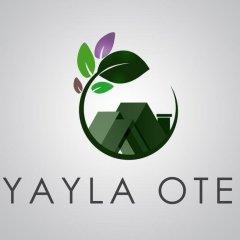 Yayla Otel Турция, Узунгёль - отзывы, цены и фото номеров - забронировать отель Yayla Otel онлайн детские мероприятия фото 2