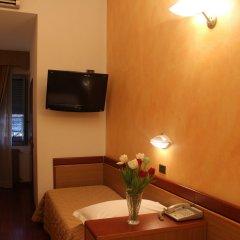 Отель ASPROMONTE Милан комната для гостей