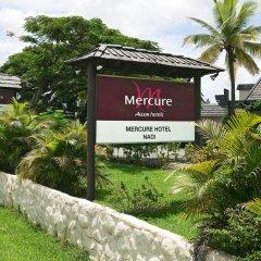 Отель Mercure Nadi городской автобус