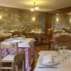 La Sibilla Parco Hotel Сарнано питание