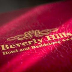 Beverly Hills Hotel Брюссель развлечения