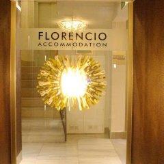 Отель Hostal Florencio спа фото 2