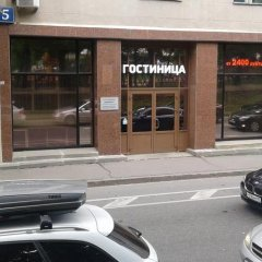 Hotel Svyazist Plus Москва парковка