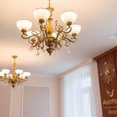 Гостиница Аветпарк интерьер отеля фото 2