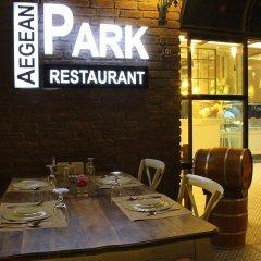 Aegean Park Hotel питание фото 2