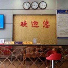 Yu'ao Hostel интерьер отеля фото 2