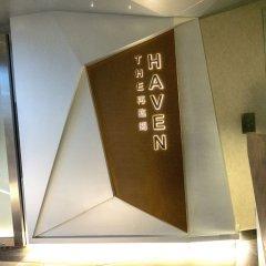 Отель The Salisbury - YMCA of Hong Kong сейф в номере