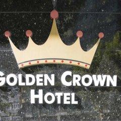 Hotel Golden Crown парковка