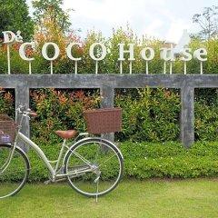 Отель De Coco House Sriracha спортивное сооружение