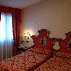 Отель Antico Panada Венеция детские мероприятия фото 2