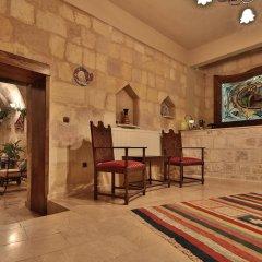 Elif Stone House Турция, Ургуп - 1 отзыв об отеле, цены и фото номеров - забронировать отель Elif Stone House онлайн интерьер отеля фото 3