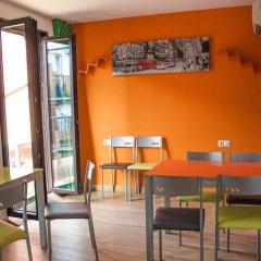 Отель Pensión San Fermín в номере фото 2