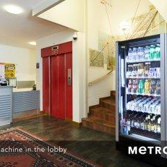 Metropole Easy City Hotel питание