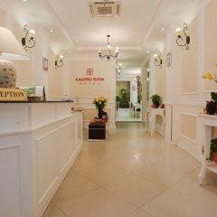 Calypso Suites Hotel интерьер отеля фото 2