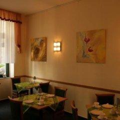 Hotel Adagio Лейпциг питание фото 3