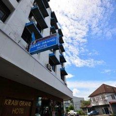 Отель Krabi Grand Hotel Таиланд, Краби - отзывы, цены и фото номеров - забронировать отель Krabi Grand Hotel онлайн развлечения