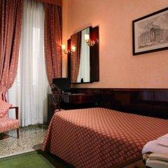 Отель Nord Nuova Roma 3* Стандартный номер с различными типами кроватей фото 24