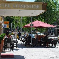 Kastens Hotel Luisenhof питание