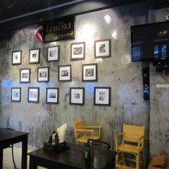 Отель Hometel Hotel Таиланд, Краби - отзывы, цены и фото номеров - забронировать отель Hometel Hotel онлайн питание фото 3