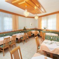 Отель Pension Sprinzl Австрия, Вена - отзывы, цены и фото номеров - забронировать отель Pension Sprinzl онлайн питание фото 2