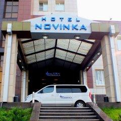Отель Новинка Казань городской автобус