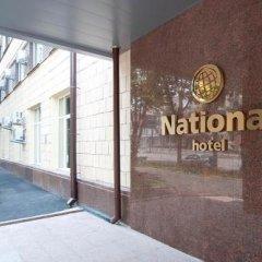 Гостиница Националь фото 7