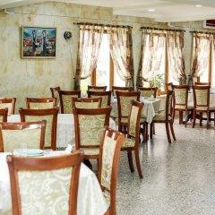 Отель Амротс Отель Армения, Вайк - отзывы, цены и фото номеров - забронировать отель Амротс Отель онлайн питание