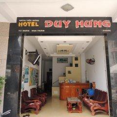 Отель Duy Hung Hotel Вьетнам, Нячанг - отзывы, цены и фото номеров - забронировать отель Duy Hung Hotel онлайн банкомат