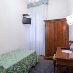 Hotel Do Pozzi комната для гостей фото 5