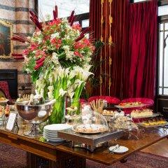 Pera Palace Hotel питание фото 2