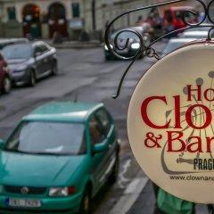 Отель Clown and Bard Hostel Чехия, Прага - отзывы, цены и фото номеров - забронировать отель Clown and Bard Hostel онлайн парковка