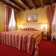 Отель Ca San Polo Италия, Венеция - отзывы, цены и фото номеров - забронировать отель Ca San Polo онлайн комната для гостей