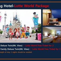 Sejong Hotel детские мероприятия фото 2