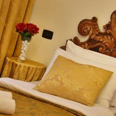 Отель Charles Bridge Palace Прага комната для гостей фото 2