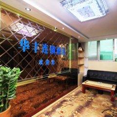 Huafeng Chain Hotel Shenzhen Tanglang Шэньчжэнь интерьер отеля