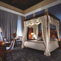 Grand Hotel De La Minerve комната для гостей