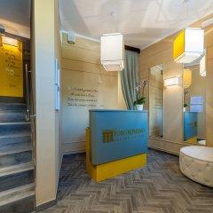 Отель Foro Romano Luxury Suites Италия, Рим - отзывы, цены и фото номеров - забронировать отель Foro Romano Luxury Suites онлайн детские мероприятия
