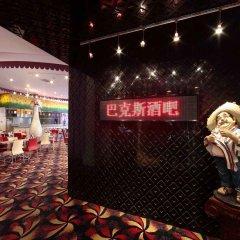 Отель Yong Xing Garden Пекин развлечения